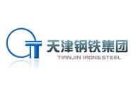 天津鋼鐵集團
