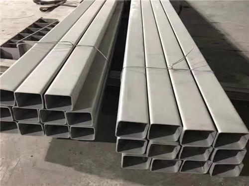 2205不銹鋼矩形管 不銹鋼方管