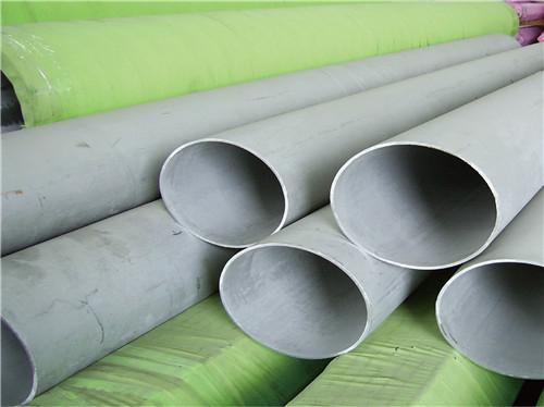 耐高溫不銹鋼不銹管 不銹鋼管