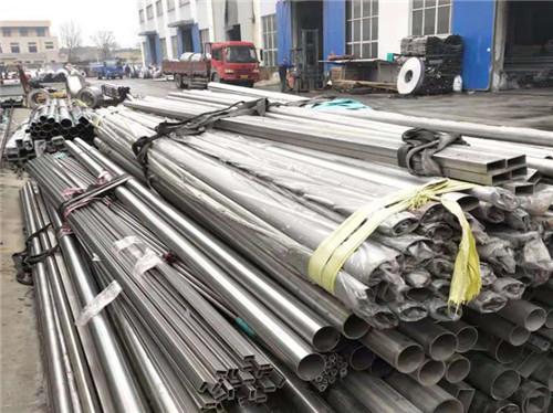 現貨批發SUS304不銹鋼管